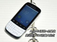 白色Android键盘控 摩托罗拉XT316图赏