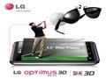 LG推出擎天3D手机 双核双摄像头双存储