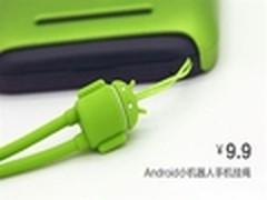 小米手机原装配件发布 价格实在9.9元起